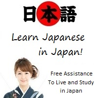 Learn Japanese in Japan