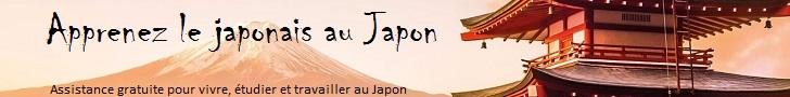 Vivre au Japon ! Comment faire ?