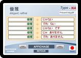 Exercice de grammaire des adjectifs japonais