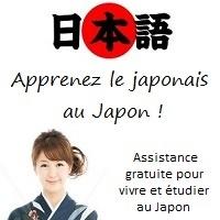 Learn Japanese in Japan