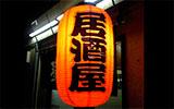 Izakaya, le bar japonais